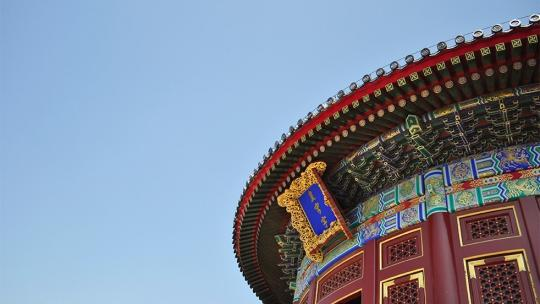 Chinese temple against blue sky